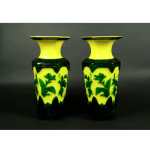 Yellow Green Overlay Vases